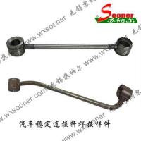 Buy cheap Car stable connecting rod from wholesalers