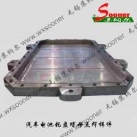 Buy cheap Battery tray of cars from wholesalers