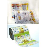 Buy cheap Auto Packing & Sealing Film from wholesalers