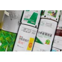 Buy cheap PET/PA/PE/BOPP/CPP Laminated Packaging rolls from wholesalers