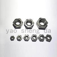 Buy cheap Automotive Fasteners  Welding Nut from wholesalers