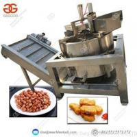 Buy cheap quality stainless steel fried snack food deoiler equipment from wholesalers