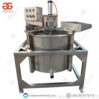 Buy cheap Potato Chips Deoiling De-Oiling Machine Fried Snack Food Deoiler from wholesalers