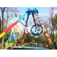 Buy cheap Thrill Rides Giant Frisbee from wholesalers