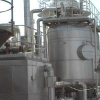 Buy cheap Dagu Chemical Industry from wholesalers