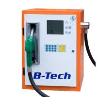 China Mobile Fuel Dispenser Small/Mobile Diesel Fuel Dispenser BT-A2 wholesale