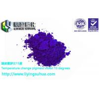 Buy cheap Nail thermochromic powder from wholesalers