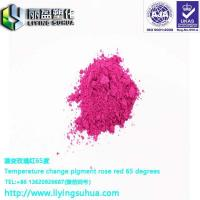 Buy cheap rose red thermochromic toner pigment from wholesalers