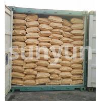 Buy cheap Xanthan Gum from wholesalers