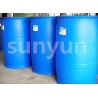 Buy cheap Dimethyl Disulfite from wholesalers