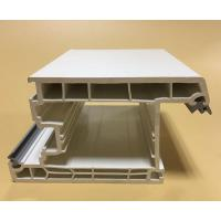 Buy cheap PVC Door Frame from wholesalers