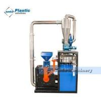 Buy cheap PE pulverizer manufacturer from wholesalers