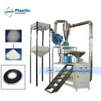 Buy cheap high capacity PE pulverizer from wholesalers