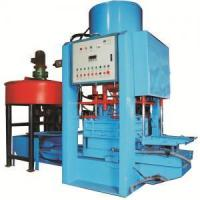 Buy cheap MM-600 Tile Press Machine from wholesalers