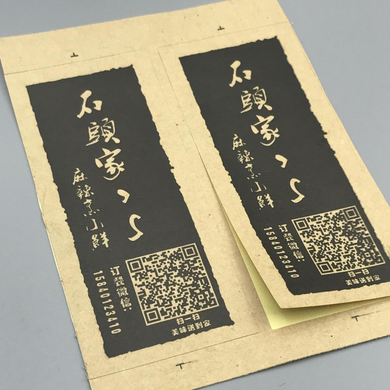 Buy cheap Custom Size Self Adhesive Kraft Label Sticker Paper from wholesalers