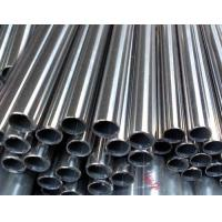 Quality Stainless Steel Pipe for sale