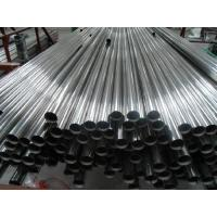 Quality Stainless Steel Tube for sale