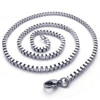 Buy cheap St.st chain MKN0005 from wholesalers
