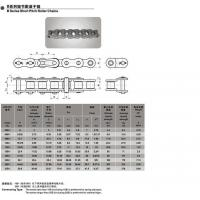Buy cheap Precision roller chain from wholesalers