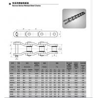 Buy cheap Welding plate chain from wholesalers