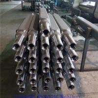 China 13 Ton American type Axles Semi Trailer Spare Parts Trailer Axles Tube on sale