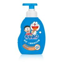 Buy cheap Superfine children toothbrush from wholesalers
