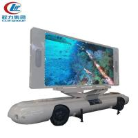 Buy cheap P4 Outdoor Mobile LED Advertising Trailers from wholesalers