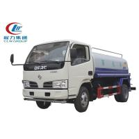 Buy cheap Water Trucks from wholesalers