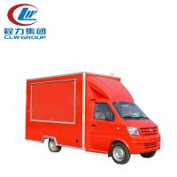 Buy cheap Mobile Food Trucks from wholesalers