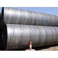 Buy cheap SSAW PIPE from wholesalers