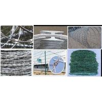 Quality Razor Barb Wire ,Blade-Gill Wire Net,Barbed Iron Wire for sale