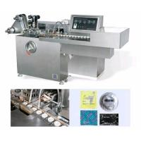 Quality TCP68-D Automatic Condom Packaging Machine for sale